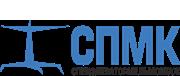 ЗАО «Красноярская СПМК Спецэлеватормельмонтаж», работаем с 1956 года.